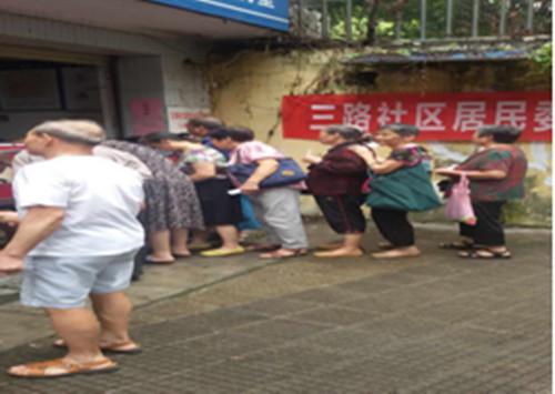 三路社区居委会换届选举