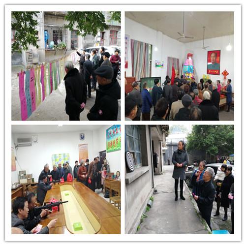 燕东街道忠义社区举办元宵节游园活动