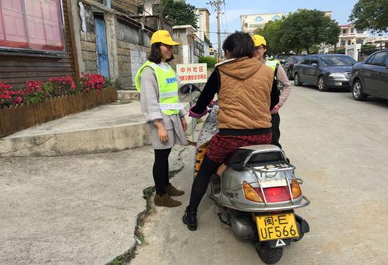 中兴社区文明交通劝导志愿活动