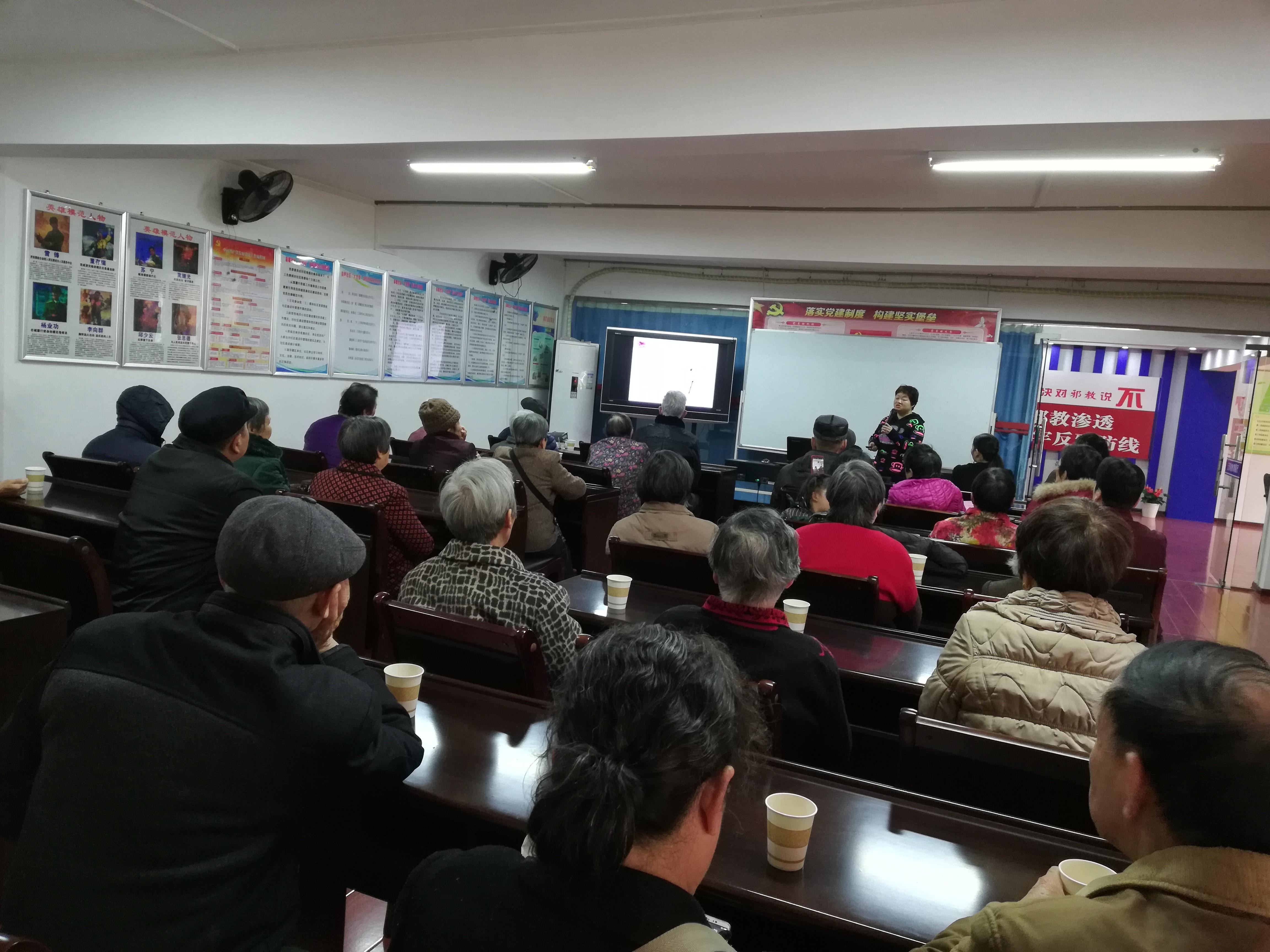 翁墩社区计生协开展冬季健康知识讲座