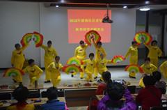 """开展""""奋进新时代——庆祝改革开放40周年""""联欢会"""